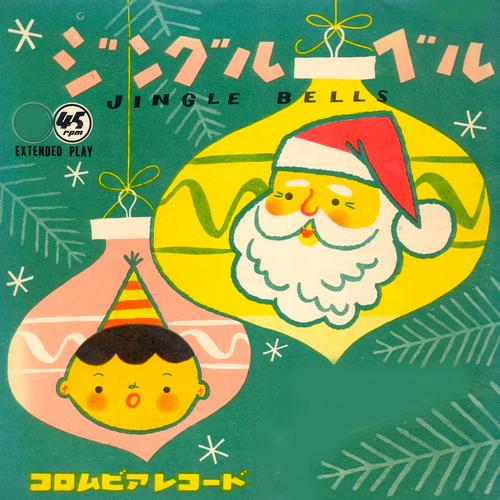 Columbia Cradle Club - Japanese Jingle Bells