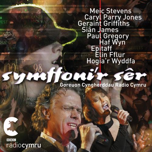 Amrywiol / Various Artists - Symffoni'R Ser