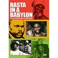 Rasta in a Babylon