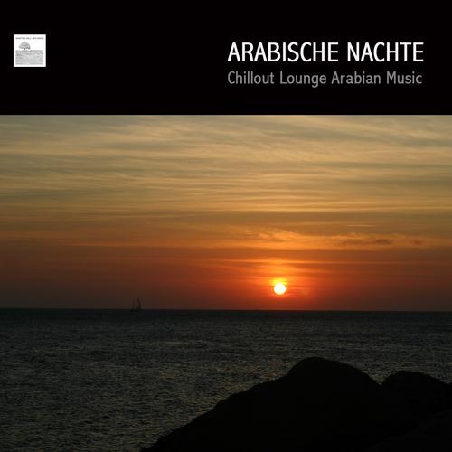 Arabisch vol. 1: lernen mit musik (audio download): amazon. Co. Uk.