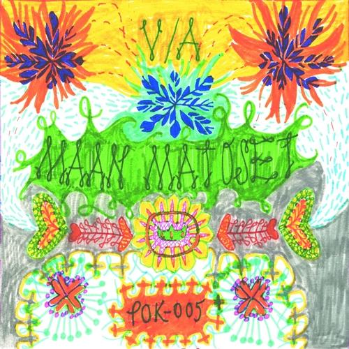 Various Artists - Maan Matoset