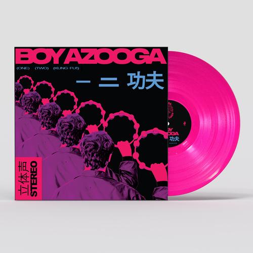 Boy Azooga - 1,2, Kung Fu!