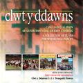 Clwt Y Ddawns